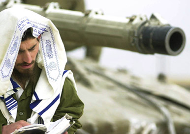 http://www.mahal-idf-volunteers.org/information/background/religious.jpg